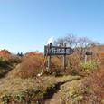 旧土湯峠の新野地温泉分岐