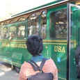 ゴート島 公園周遊無料バス