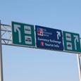 レインボーブリッジ道路標識