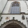 聖ヴィート教会 五弁のバラの紋章