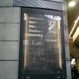 シャルトルに8時15分の列車がある