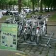 貸し電動自転車