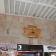 クスコ空港 インカの黄金仮面