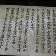茶臼山古墳解説