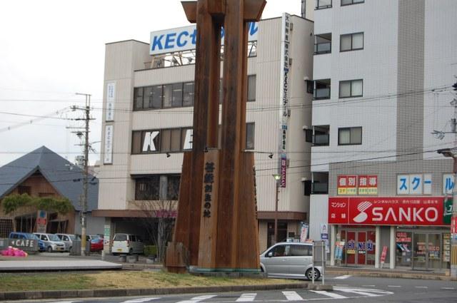 芸能創生の地 桜井駅