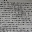 ホケノ山古墳解説(1)