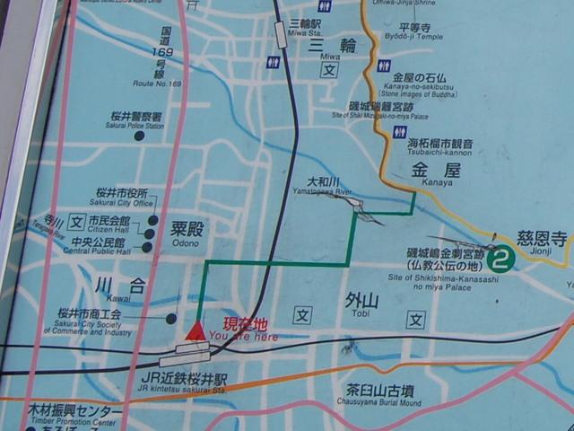 桜井駅周辺 イワレの地