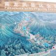 黄龍地図 ゴンドラ頂上駅から五彩池 縦7キロの石灰棚