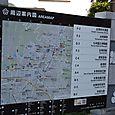 天満宮→九州国立博物館のルート