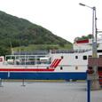 グドバンゲルへの船
