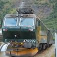 フロム鉄道 機関車