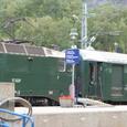 フロム鉄道 車両