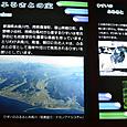 翡翠の故郷 糸魚川