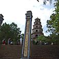 フエ ティエンムー寺(Thien Mu)