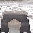 カイディン帝廟 皇帝の墓誌か