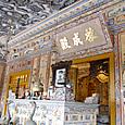 カイディン帝廟 カイディン帝思い出の遺品
