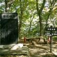 月居山山頂 佐竹藩の時代城が有り
