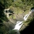 袋田の滝 一番下