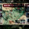 袋田・月居山ハイキングコース