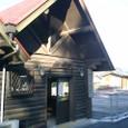 木造の駅 袋田駅
