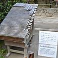 銀閣の屋根(柿葺)