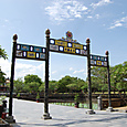 太和殿に向かう中道橋に立つ門