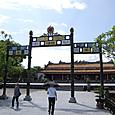 中道橋から太和殿へ