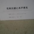 2008sanninnsanyo_135