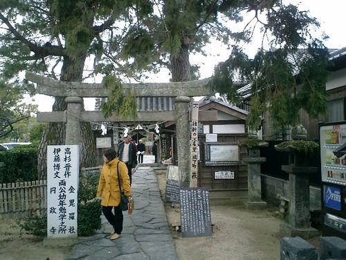 金毘羅社・円政寺