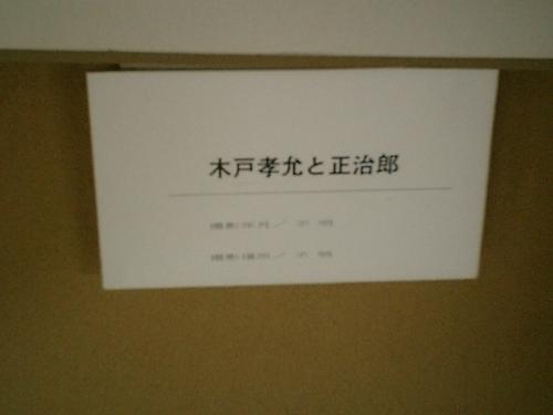2008sanninnsanyo_128