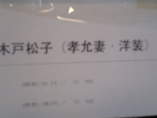2008sanninnsanyo_138