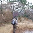 浅間山山頂(801.6メータ) 通過