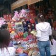 お菓子の街路