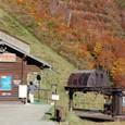 紅葉の兎平リフト駅 標高1400メータ