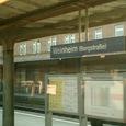 Weinheim駅通過
