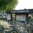 旅人向けの情報センター