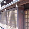 下二之町 伝統的建造物群