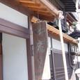 上二之町 伝統的建造物群
