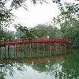 玉山祠の橋 遠望