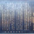 多摩川台古墳群説明