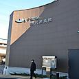 今城塚古代歴史館