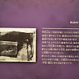 阿武山古墳(藤原鎌足の墓か)