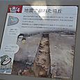 慶長伏見地震で崩壊した墳丘