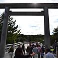皇大神宮(内宮) 建て替えられた宇治橋