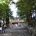 皇大神宮(内宮) 正殿