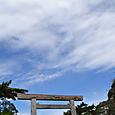 宇治橋の鳥居と秋の空