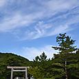 宇治橋と皇大神宮の鳥居