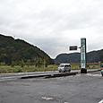 駐車場から国道と姫川方面を望む