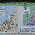糸魚川・静岡構造線と地震、プレート