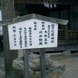 ことひら神社